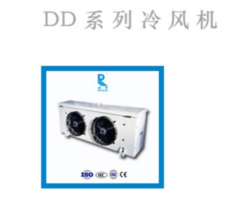 DD吊顶式中温型冷风机